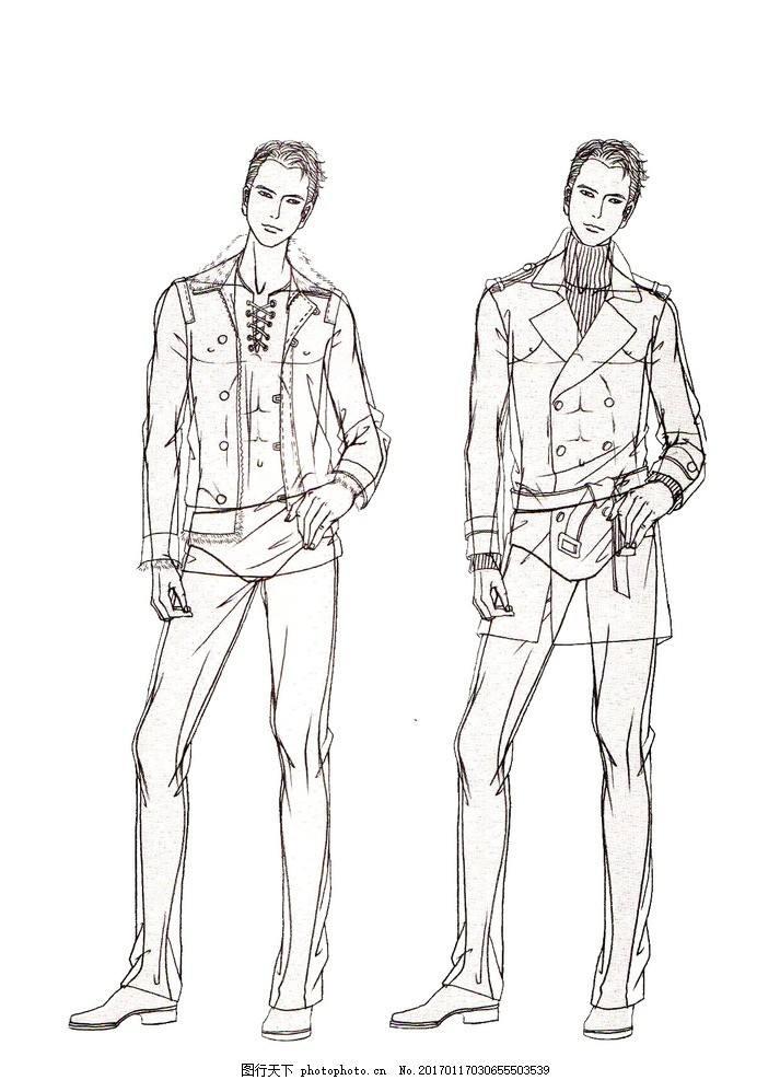服裝設計手繪——人體模板集輯資料