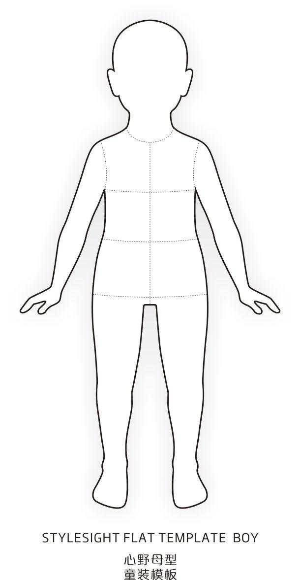 服装设计手绘——人体模板集辑资料